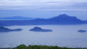 "Tagaytay City, the ""Second Summer Capital"""