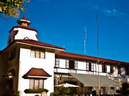 Dumaguete City Hall   DumagueteInfo Net ServiceEmail: info@dumagueteinfo-net-service.com [CC BY-SA 4.0 (https://creativecommons.org/licenses/by-sa/4.0)]